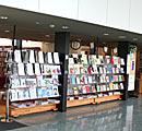 ひらた図書センター館内画像1