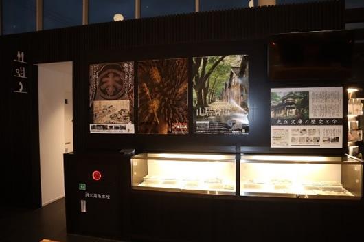 光丘文庫展示の画像