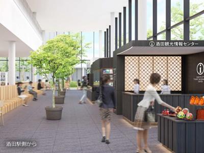 酒田駅前観光案内所のイメージ画像